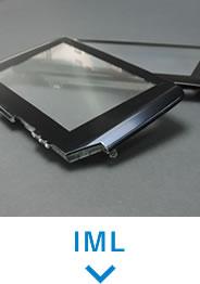 フィルムインサート成形(IML成形)